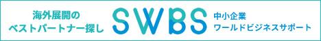 Member of SWBS